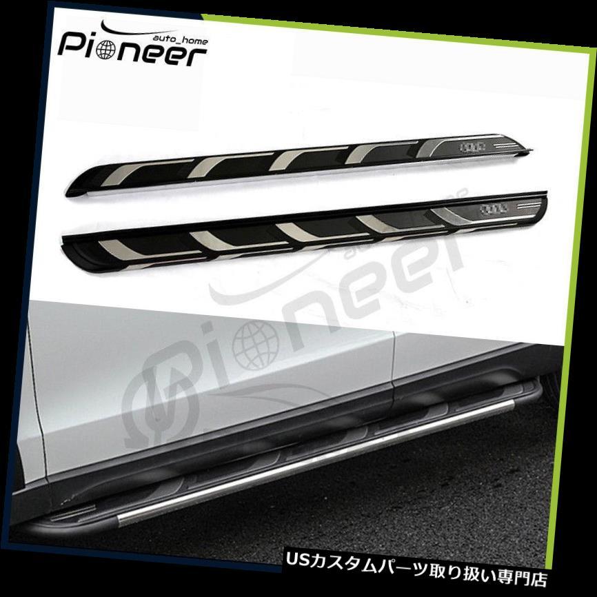 サイドステップ アウディQ3 2012-2018アルミランニングボードサイドステップナーフバープロテクター用フィット Fit for Audi Q3 2012-2018 Aluminium Running Boards Side Step Nerf Bar Protector
