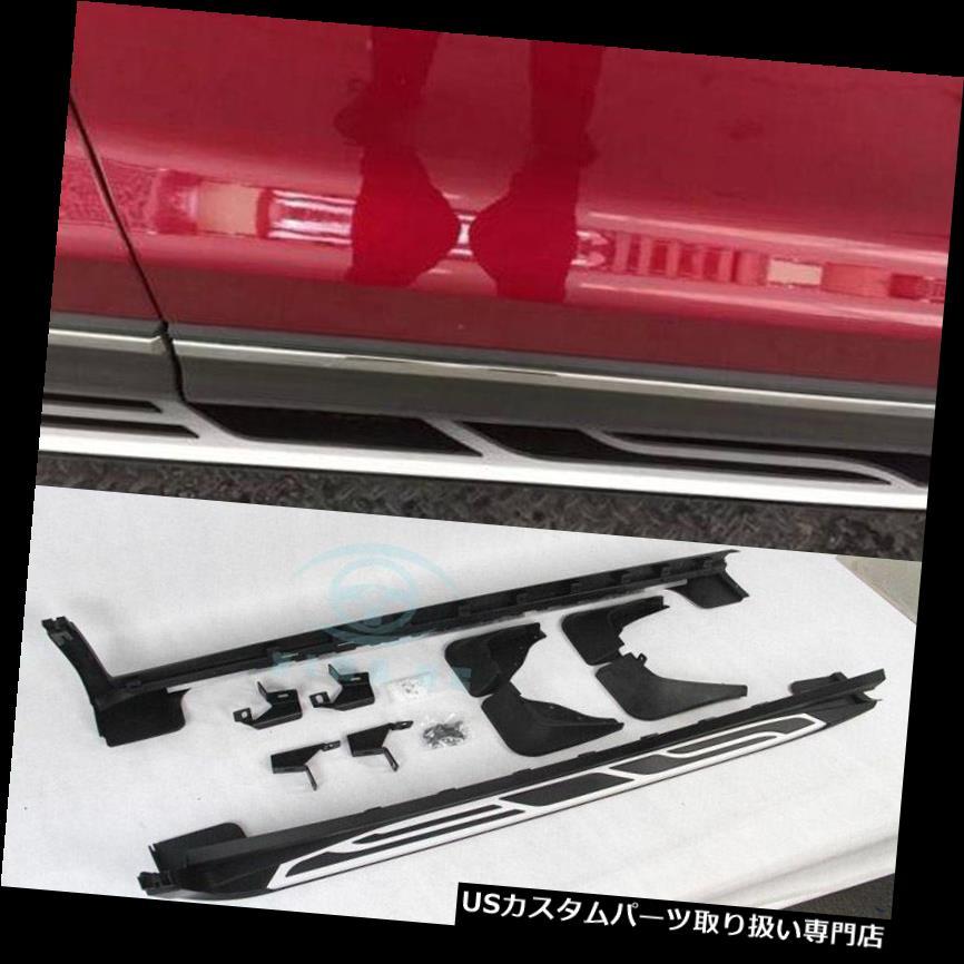 サイドステップ リンカーンMKC 2015-2016 1セット自動アルミランニングボードサイドステップナフバー用 For Lincoln MKC 2015-2016 1Set Auto Aluminium Running Boards Side Step Nerf Bars