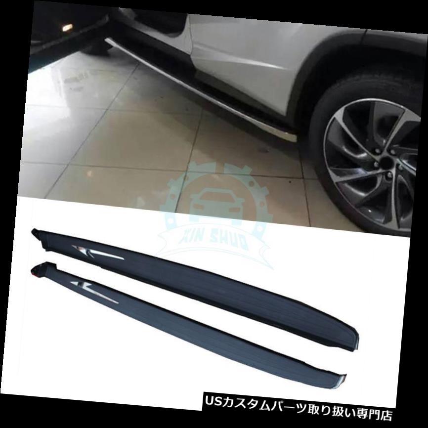 サイドステップ Lexus RX200 RX200t 2016車用ペダルランニングボードNerfバーステップボード For Lexus RX200 RX200t 2016 Car Side Pedal Running Board Nerf Bar Step