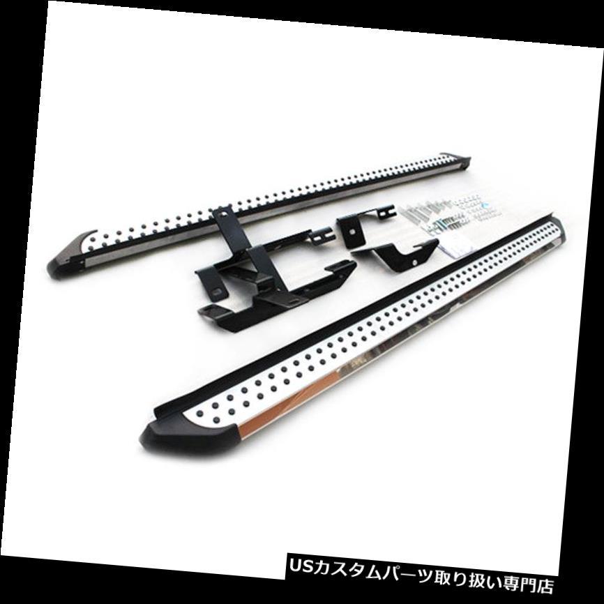 サイドステップ インフィニティQX60 JX35 2013-2016アルミ+プラスチックナーフバーサイドステップセット用フィット Fit For Infiniti QX60 JX35 2013-2016 Aluminum + plastic Nerf Bar Side Step Set