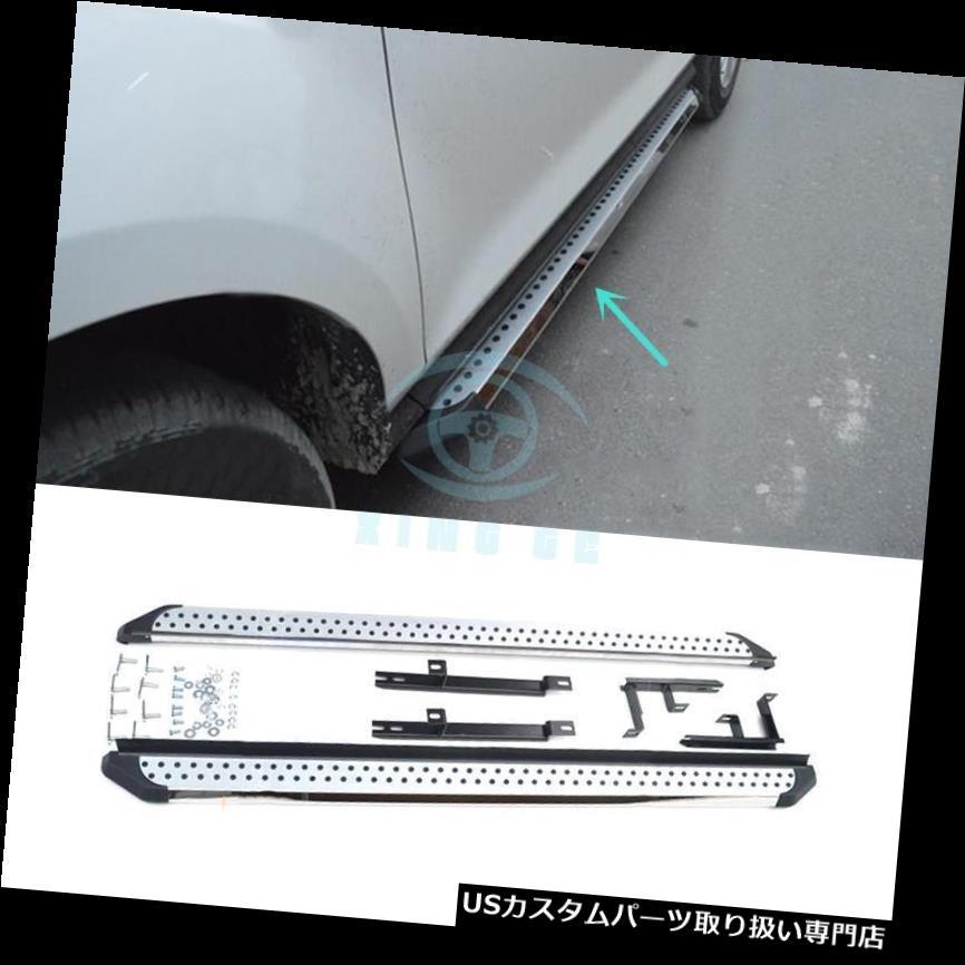 サイドステップ マツダCX-7 2010-2016用セットSUVランニングボードフットペダルアルミ+プラスチック For Mazda CX-7 2010-2016 A Set SUV Running Boards Foot Pedal Aluminum +plastic