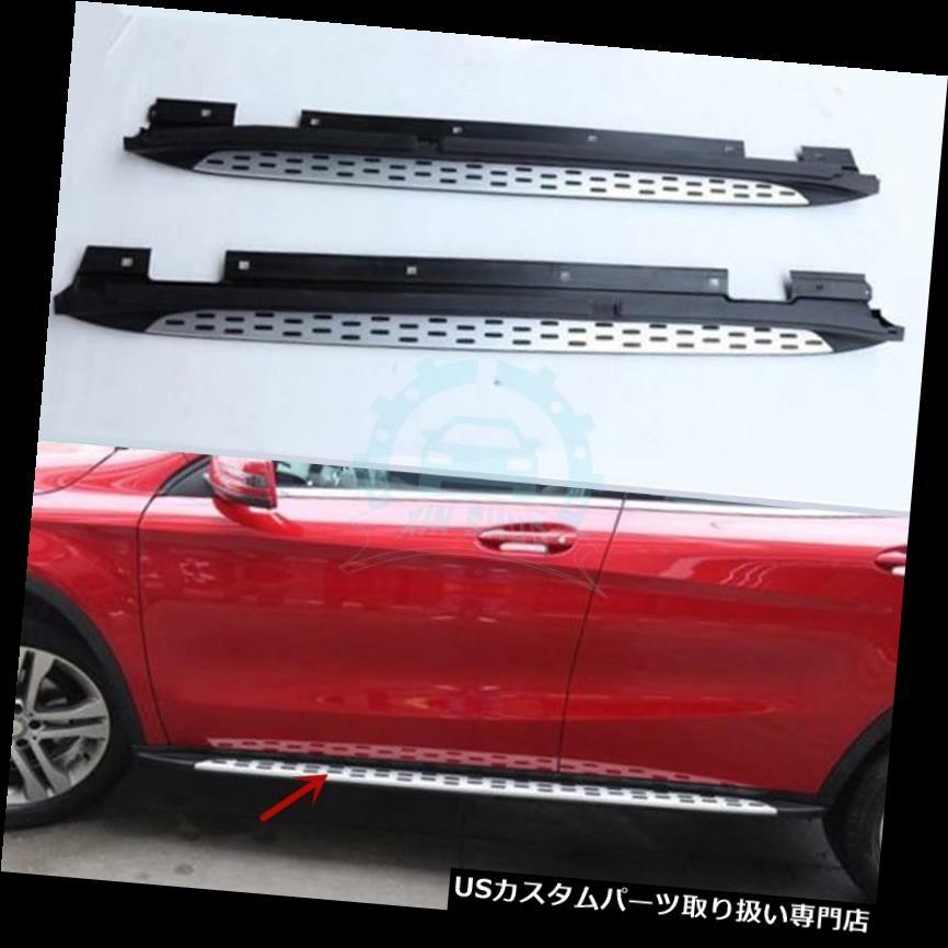 サイドステップ メルセデスベンツGla 200 Gla 2014-16車用フットサイドステップランニングボードNerfバー用 For Mercedes Benz Gla 200 Gla 2014-16 Car Foot Side Step Running Board Nerf Bars