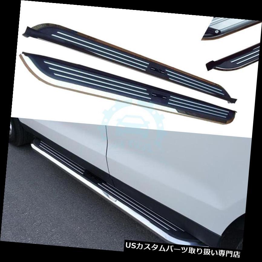 サイドステップ Infiniti QX50 2015-2016カーナフサイドステップバーランニングボード用カーサイドペダル For Infiniti QX50 2015-2016 Car Nerf Side Step Bar Running Boards Car Side Pedal