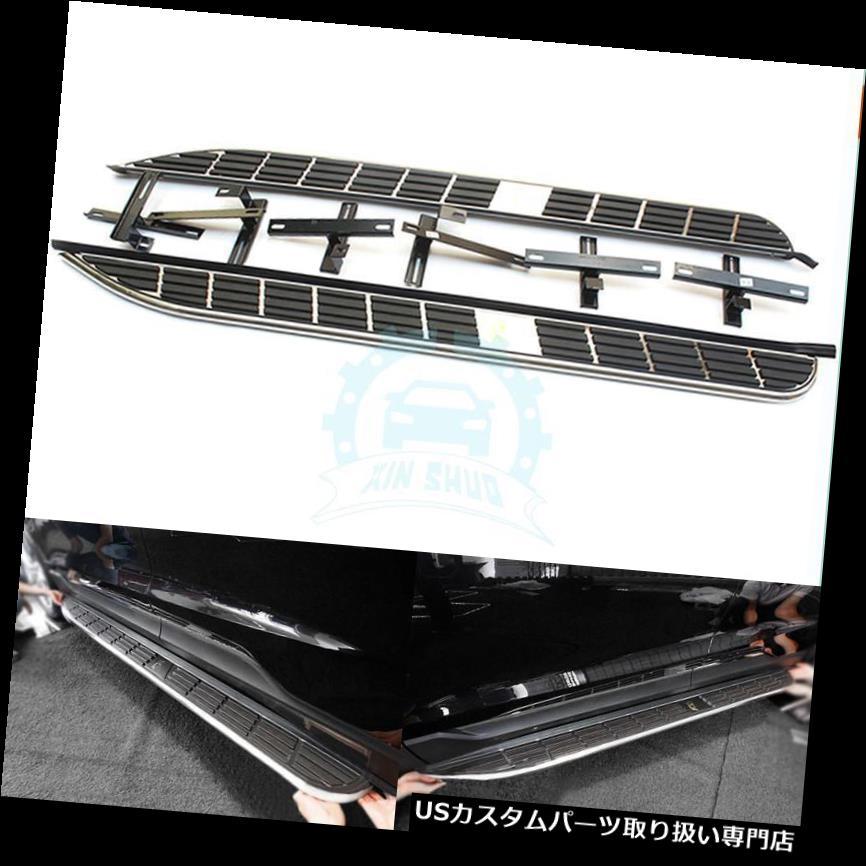 サイドステップ フォードエッジ2015-2016ランニングボードnerfバーのための高品質の車のサイドペダル  High quality Car Side Pedal For Ford Edge 2015-2016 running board nerf bar