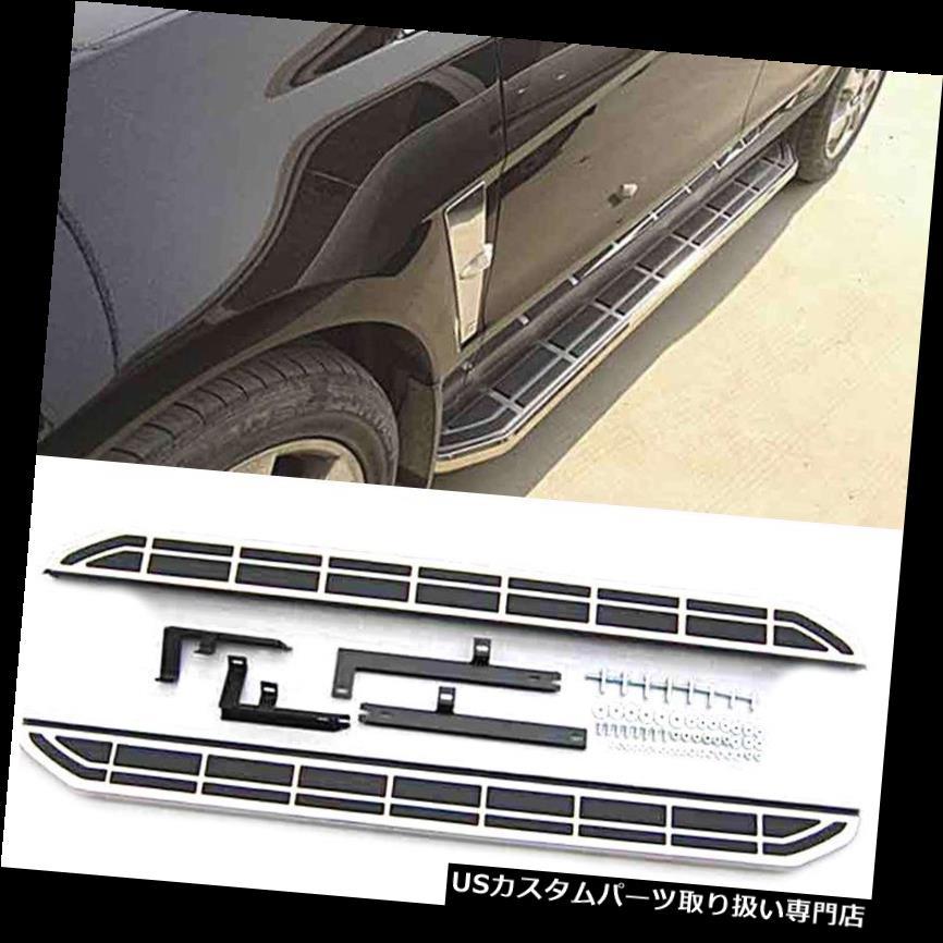 サイドステップ マツダCX-7 2010-2016用ペア車用ペダルナーフバーランニングボード用フットペダル For Mazda CX-7 2010-2016 A Pair Car Pedal Nerf Bars Running Boards Foot Pedal