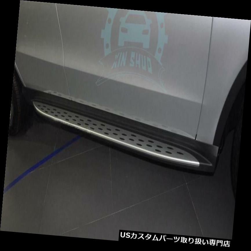 サイドステップ メルセデスベンツW166 GLE 15-2017スポーツクーペランニングボードサイドステップナーフバー用 For Mercedes Benz W166 GLE 15-2017 Sport Coupe Running Board Side Step Nerf Bars