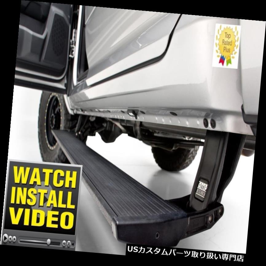 サイドステップ 2009-2014フォードF-150のためのAmp-Researchパワーステップ電気サイドランニングボード Amp-Research Power Step Electric Side Running Boards for 2009-2014 Ford F-150