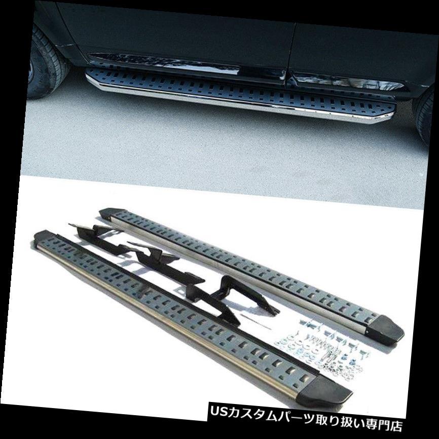 サイドステップ 2PCS三菱アウトランダー/ OUTLANDER EX用パンチナーフバー足ペダルは不要 2PCS Not need punch Nerf Bars Foot Pedal For Mitsubishi outlander / OUTLANDER EX