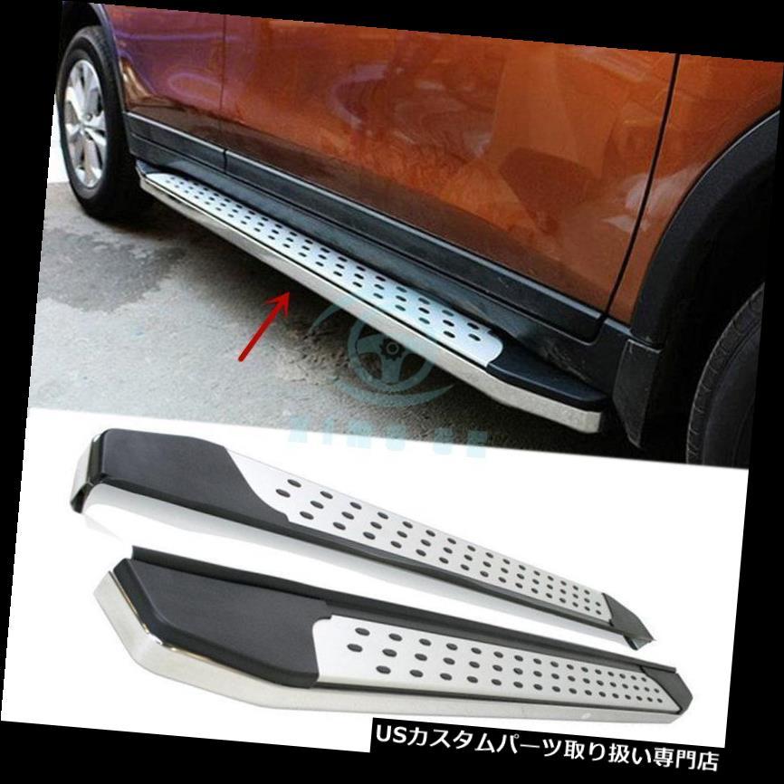 サイドステップ 日産エクストレイル2014-16用車両ナーフバーランニングボードフットボードセットボディキット用 For Nissan X-Trail 2014-16 Vehicle Nerf Bar Running Board Foot Board Set Bodykit
