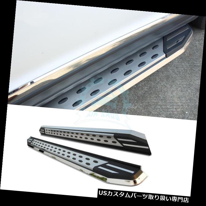 サイドステップ 三菱Outlander 2013-16のためのアルミニウムこんにちはQ車のサイドステップボードNerf棒 Aluminum Hi-Q Car Side Step Board Nerf Bar For Mitsubishi Outlander 2013-16