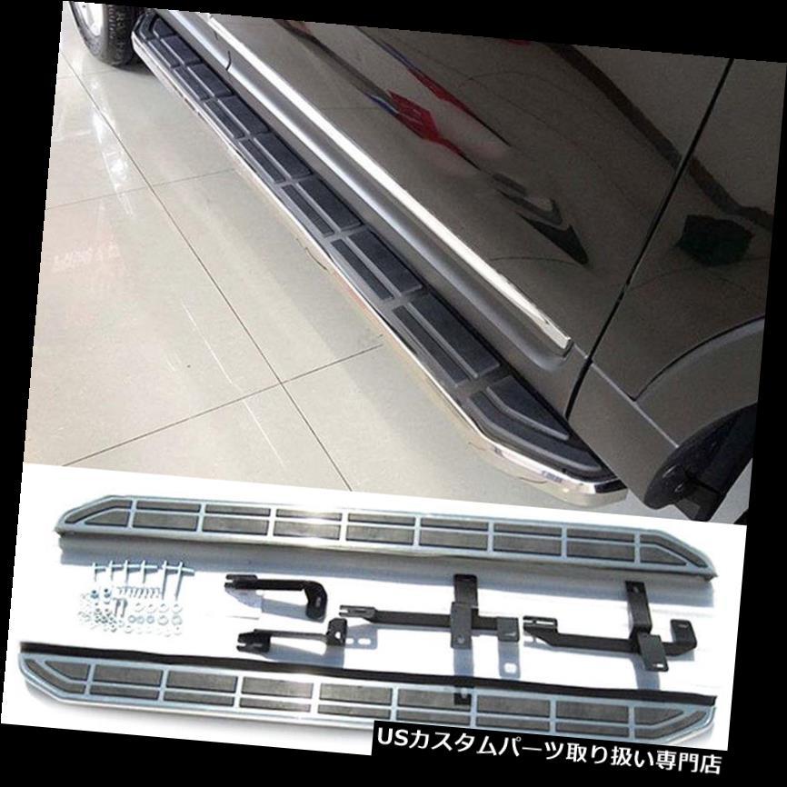 サイドステップ フォードエクスプローラー2013-16 2本耐久使用ステップボードフットペダル用ドリルなし For Ford Explorer 2013-16 2pcs Durable Use Step Board Foot Pedal No Drilling