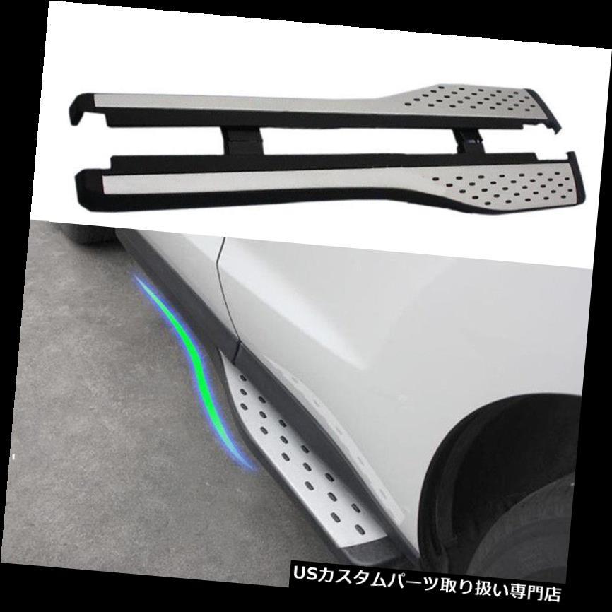 サイドステップ Acura RDX 2010-2016アルミ車用ランニングボードステップボードフィッティング For Acura RDX 2010-2016 Aluminum Car Running Board Step Board Fitting
