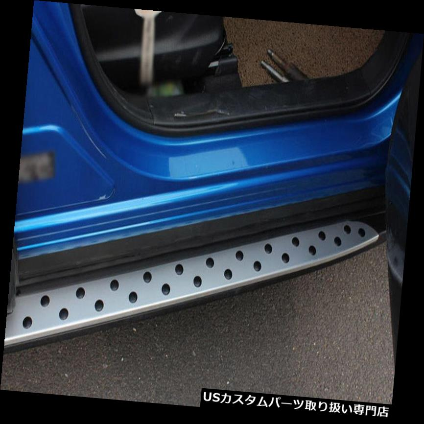 サイドステップ マツダCX-5 2012-16アルミランニングボードステップボードサイドペダルフィッティング用 For Mazda CX-5 2012-16 Aluminum Running Board Step Board Side Pedal Fitting