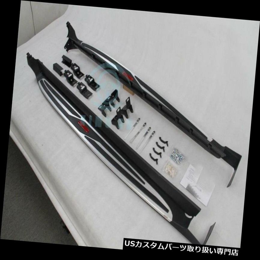 サイドステップ フォードクガエスケープ2012-2016用新デザインサイドステップランニングボードNerfバー用 For Ford Kuga Escape 2012-2016 new design side step running board Nerf bar