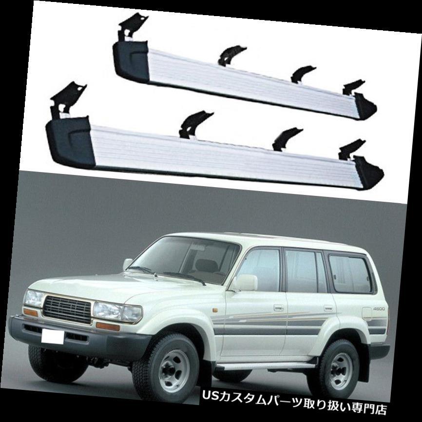 サイドステップ トヨタランドクルーザー1989-98用カーサイドステップランニングボードNerf Bar車用ペダル For Toyota Land Cruiser 1989-98 Car Side Step Running Board Nerf Bar Car Pedal