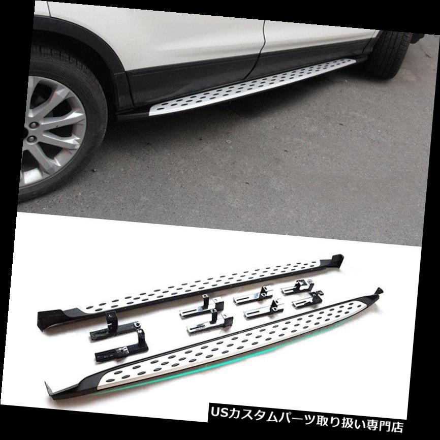 【後払い手数料無料】 サイドステップ フォードKugaの脱出2012-2016年の自動連続したボードNerf棒耐久の使用のための組 Running A Use Pair Bar For Ford Kuga Escape 2012-2016 Auto Running Boards Nerf Bar Durable Use, ワダマチ:b44d5f1a --- lucyfromthesky.com