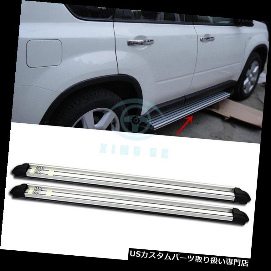 サイドステップ 日産エクストレイル2008-13サイドステップフットランニングボードNerfバー車用ペダルバー用 For Nissan X-Trail 2008-13 Side Step Foot Running Board Nerf Bar Car Pedal Bars
