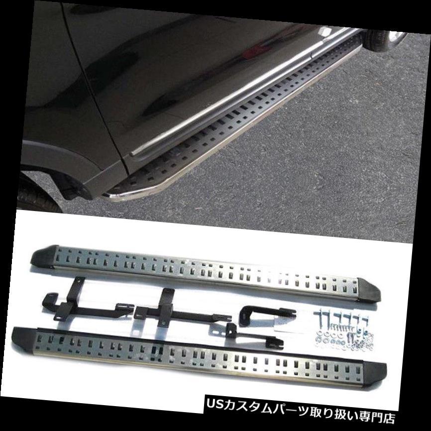 サイドステップ Infiniti QX60 JX35 2013-2016自動ランニングボード用フットペダルナーフバー用 For Infiniti QX60 JX35 2013-2016 Auto Running Boards Foot Pedal Nerf Bars