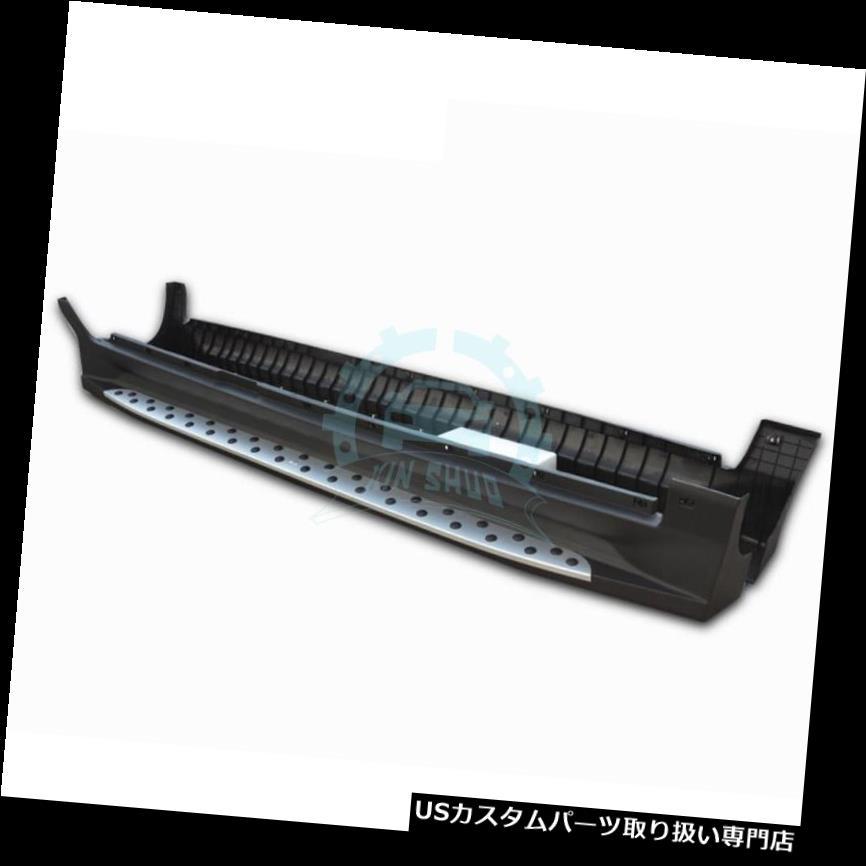 サイドステップ 起亜Sportage 08-15セット車両ランニングボードNerfバー車のサイドステップ用フィット Fit For Kia Sportage 08-15 Set Vehicle Running Boards Nerf Bars Car Side Step