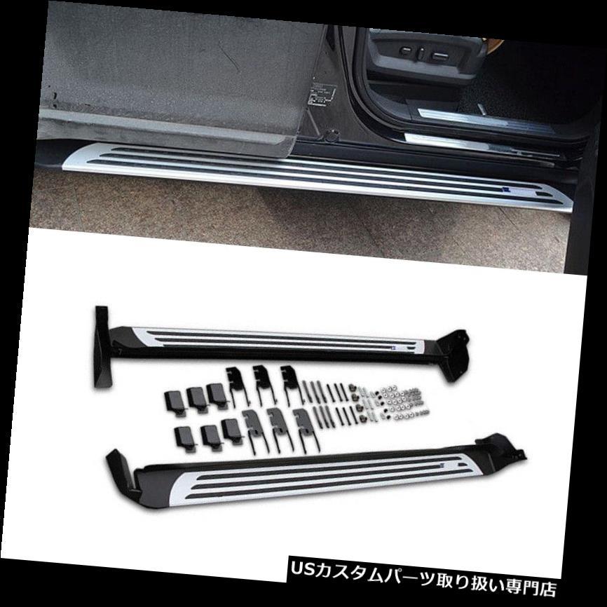 サイドステップ フォードの端2009-2014年の部品車の走行ボードのSETの耐久の使用のために合う  ReFit For Ford Edge 2009-2014 Parts Vehicle Running Board SET Durable Use