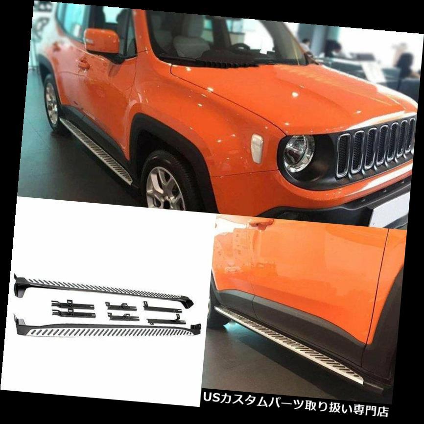 サイドステップ Jeep Renegade 2015-2017車のサイドステップランニングボードNerfバー車の部品 For Jeep Renegade 2015-2017 Car Side Step Running Board Nerf Bar Car Parts