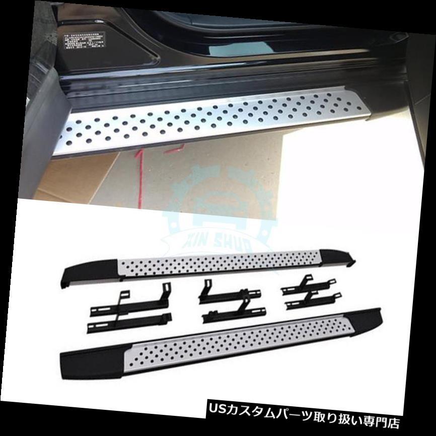 サイドステップ マツダCX-5 2012-2016車のサイドステップランニングカーペダルナーフバーアルミ2PCS For Mazda CX-5 2012-2016 Car Side Step Running Car Pedal Nerf Bar Aluminum 2PCS
