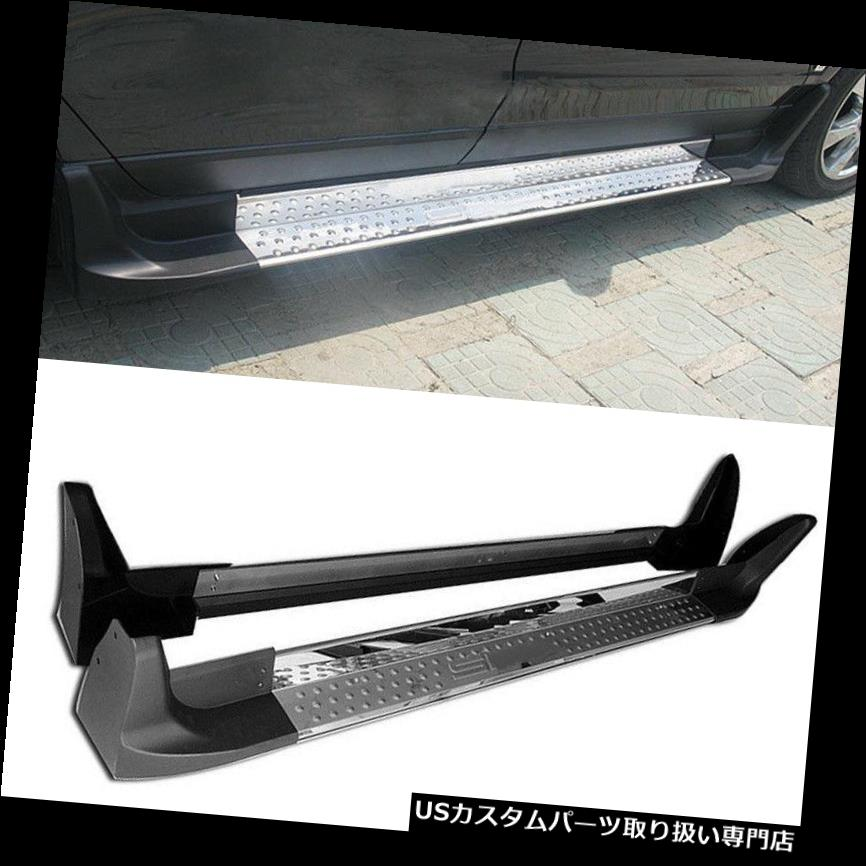 サイドステップ キャデラックSRX 2010-2016アルミ+プラスチック用2PCS掘削SUVサイドペダルなし 2PCS For Cadillac SRX 2010-2016 Aluminum + plastic No Drilling SUV Side Pedal