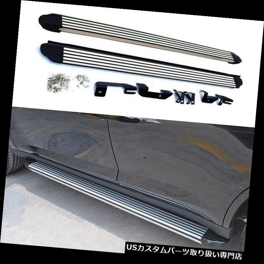 サイドステップ マツダCX-7 2010-16オートサイドステップランニングボードNerfバーカーペダルセット For Mazda CX-7 2010-16 Auto Side Step Running Board Nerf Bar Car Pedal Set