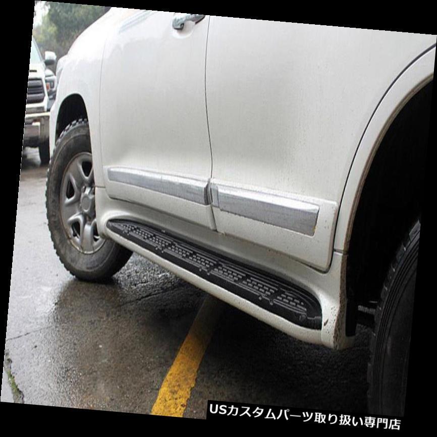 サイドステップ レクサスLX570 2008-15アルミランニングボードステップボードサイドペダルフィッティング用 For Lexus LX570 2008-15 Aluminum Running Board Step Board Side Pedal Fitting