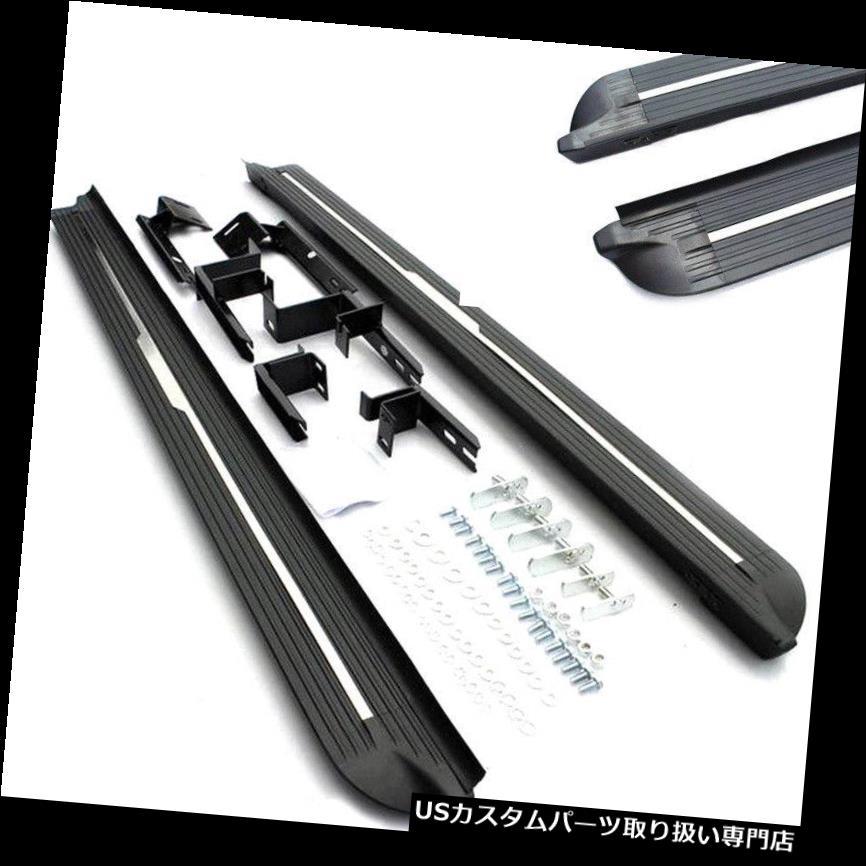 サイドステップ 三菱ASX 2010-16耐久性のある使用ステップボードフットペダルのペア穴あけなし A Pair For Mitsubishi ASX 2010-16 Durable Use Step Board Foot Pedal No Drilling