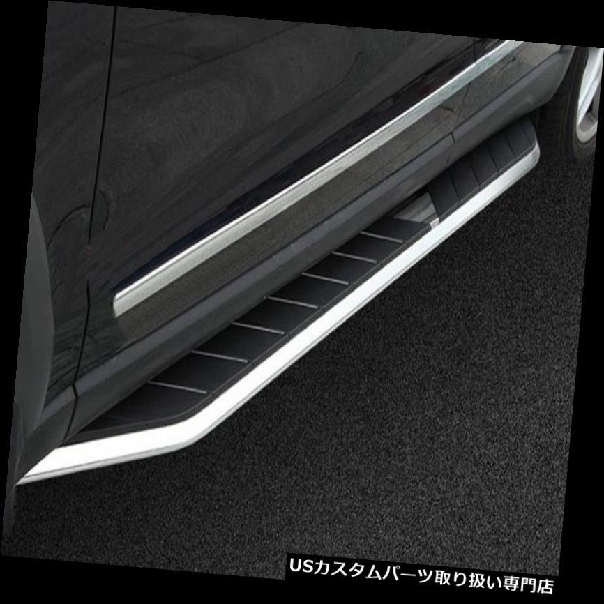 サイドステップ レクサスNX 2015-2016アルミ車用ランニングボードステップボード自動車部品フィッティング用 For Lexus NX 2015-2016 Aluminum Car Running Board Step Board Car Parts Fitting