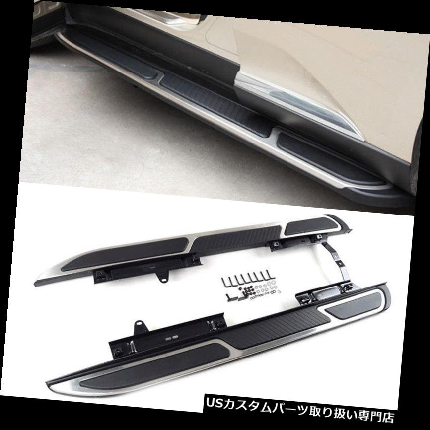サイドステップ Lexus RX270 RX350 2010-2015用サイドステップフットボードナーフバーランニングボード For Lexus RX270 RX350 2010-2015 Side Step Foot Board Nerf Bars Running Board