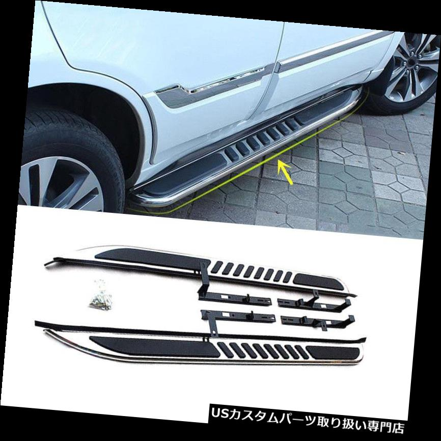 サイドステップ Lexus NX 2015-2016 Aセットサイドステップフットボードナフバーランニングボード用 For Lexus NX 2015-2016 A Set Side Step Foot Board Nerf Bars Running Boards