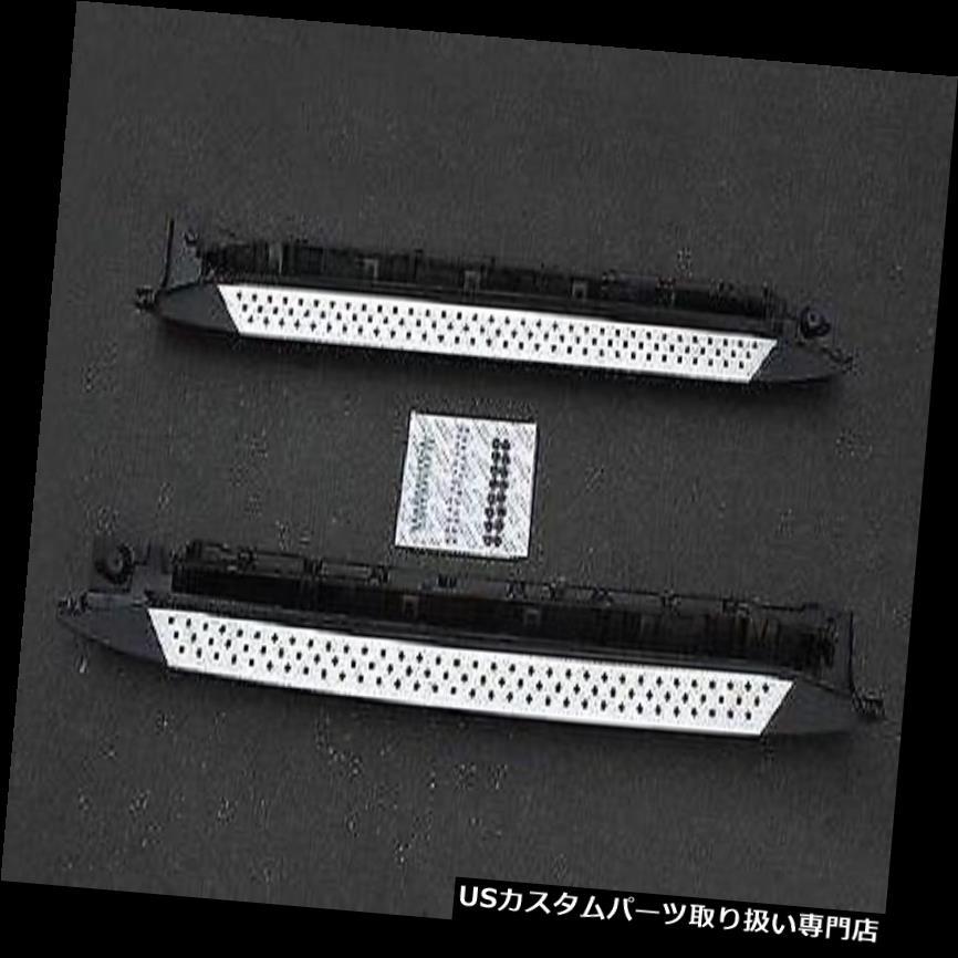 サイドステップ BMW X 5 X 5 M E 70 2007-2013アルミランニングボードサイドステップナーフバー用 For BMW X5 X5M E70 2007-2013 aluminium running board side step Nerf bar