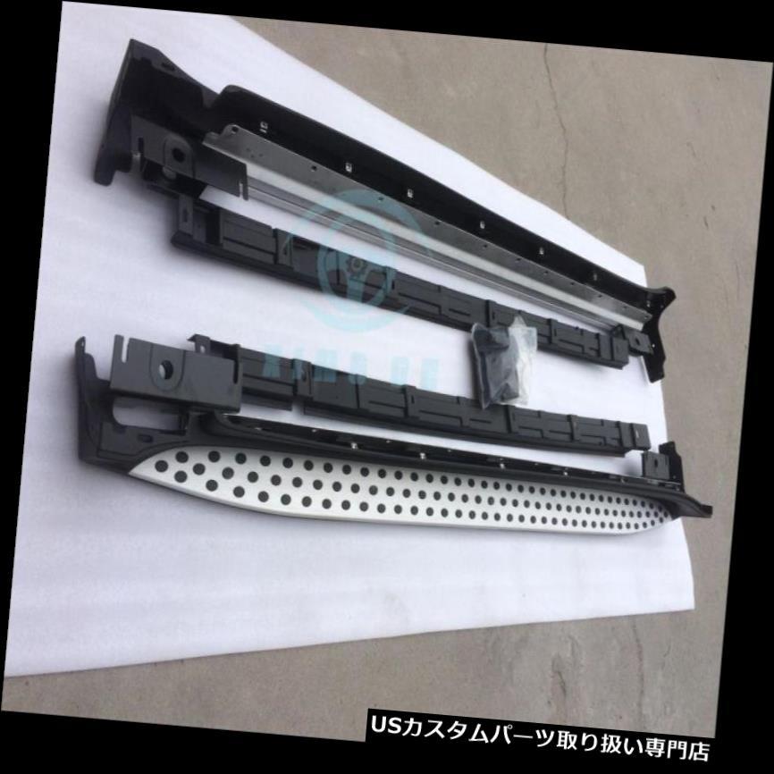 サイドステップ メルセデスベンツX164 GL450 2006-12アルミサイドステップニューフバーランニングボード用 For Mercedes Benz X164 GL450 2006-12 aluminium side step nerf bar running board