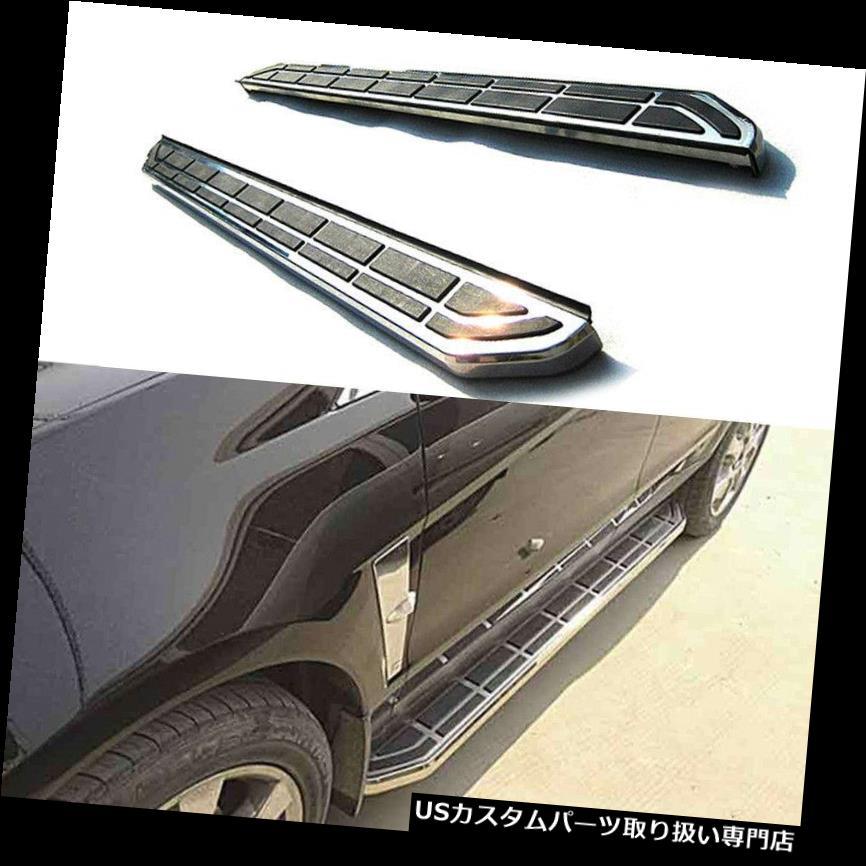 サイドステップ マツダCX-7 2010-2016車のサイドステップランニングボードNerfバーフットペダルNew For Mazda CX-7 2010-2016 Car Side Step Running Board Nerf Bar Foot Pedal New
