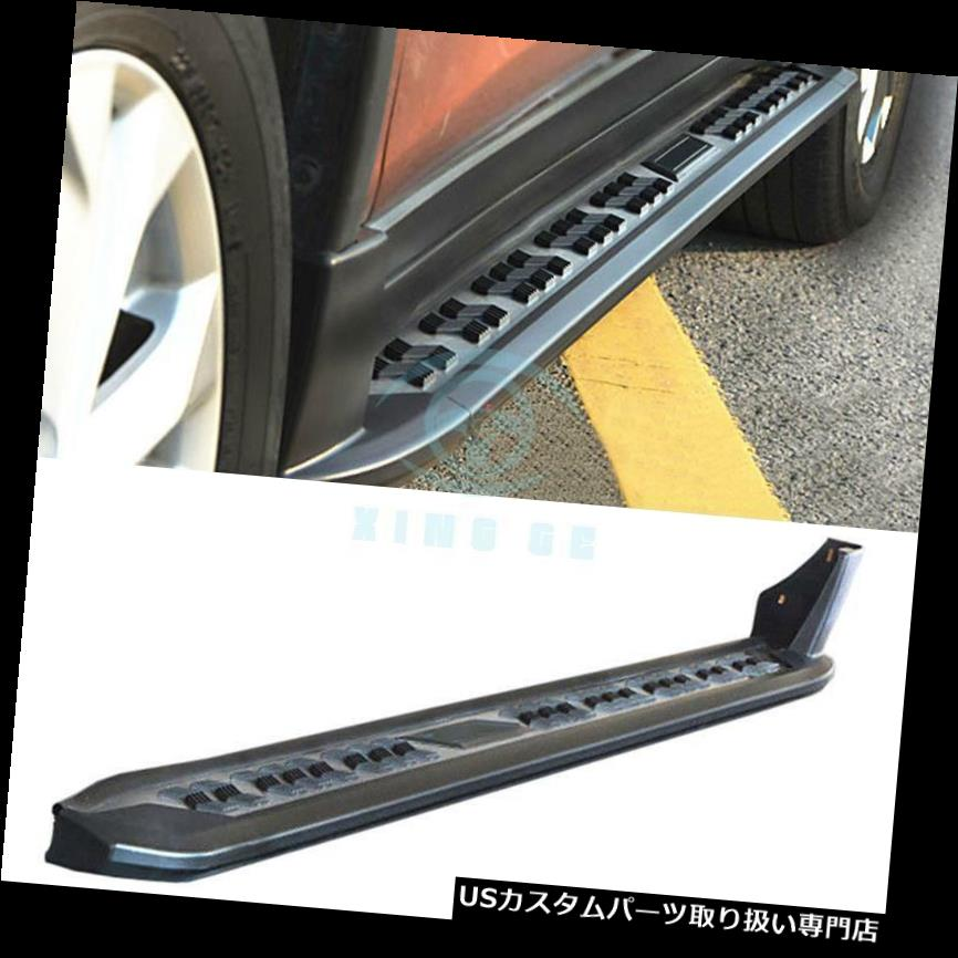 サイドステップ 日産エクストレイル2014-2016サイドステップフットボードナーフバーランニングボードセット用 For Nissan X-Trail 2014-2016 Side Step Foot Board Nerf Bars Running Boards Set
