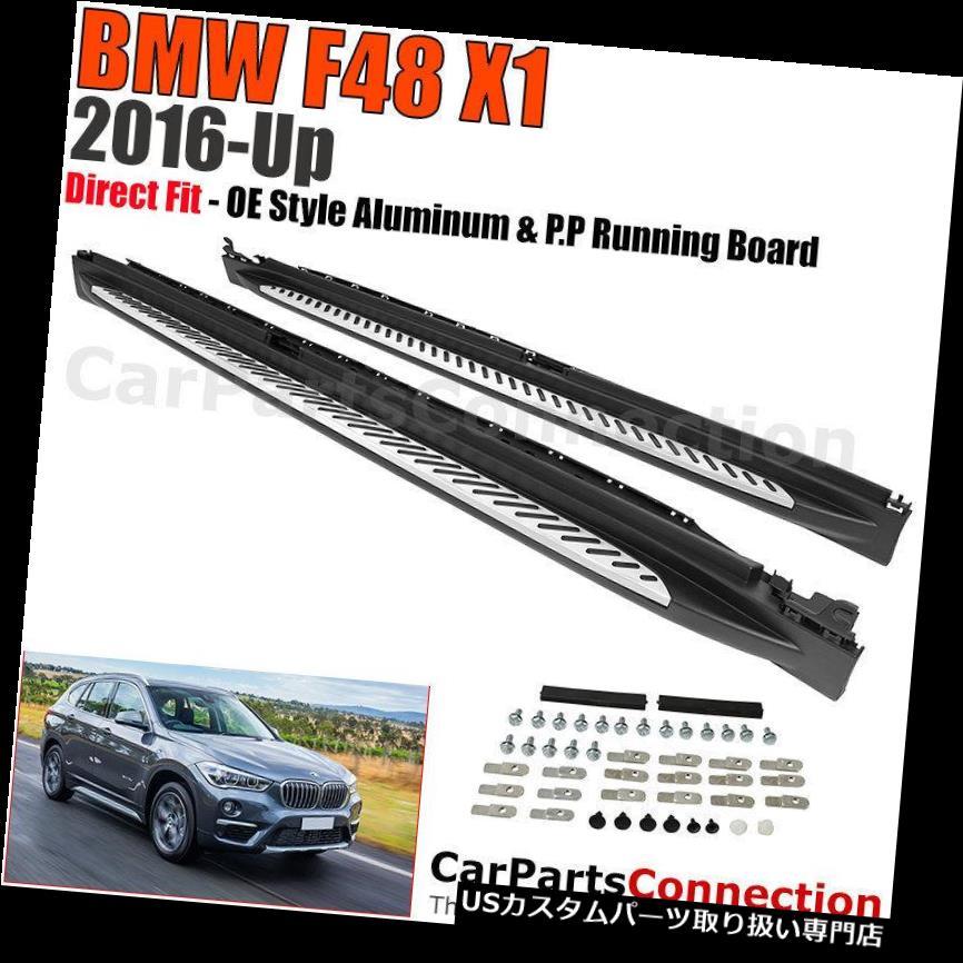 サイドステップ サイドステップランニングボードNerfバーアルミクロームシルバー2016-2017 BMW F48 X 1 Side Step Running Board Nerf Bar Aluminum Chrome Silver 2016-2017