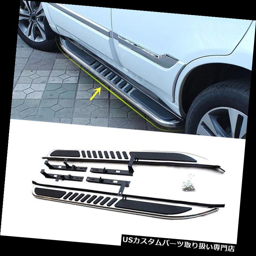 サイドステップ レクサスNX 2015-2016 Aセットサイドステップフットボードナフバーランニングボード用 fit For Lexus NX 2015-2016 A Set Side Step Foot Board Nerf Bars Running Boards