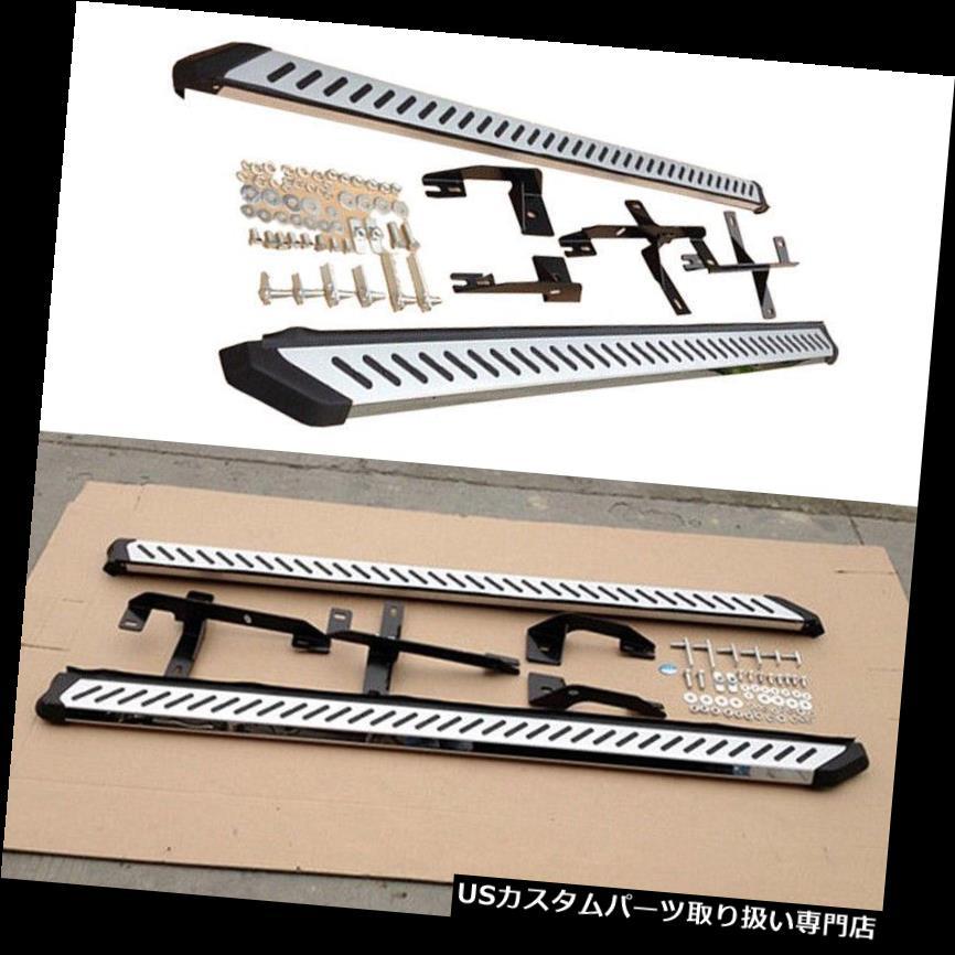 サイドステップ Infiniti QX60 JX35 2013-16サイドステップランニングボードNerfバーカーペダルキット用 For Infiniti QX60 JX35 2013-16 Side Step Running Board Nerf Bar Car Pedal Kit