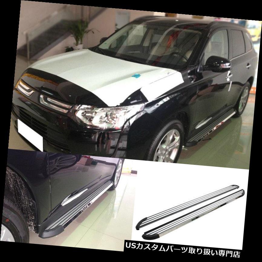 サイドステップ 三菱アウトランダー2013-16のためのドリル必要なNerf棒はペダル板を保護しません No Drill Required Nerf Bar Protect Pedal Board For Mitsubishi Outlander 2013-16