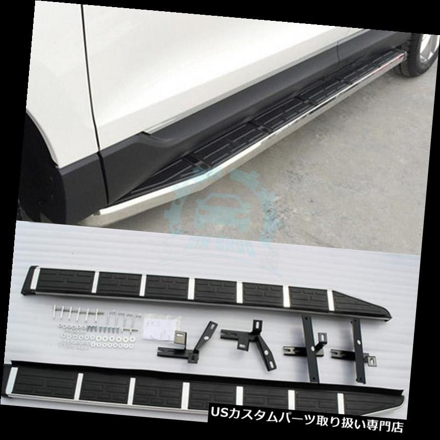 サイドステップ フォードエッジ15-16車用アルミフットランニングボードサイドステップナーフバー最新 For Ford Edge 15-16 Car Aluminium Foot Running Boards Side Step Nerf Bars Newest
