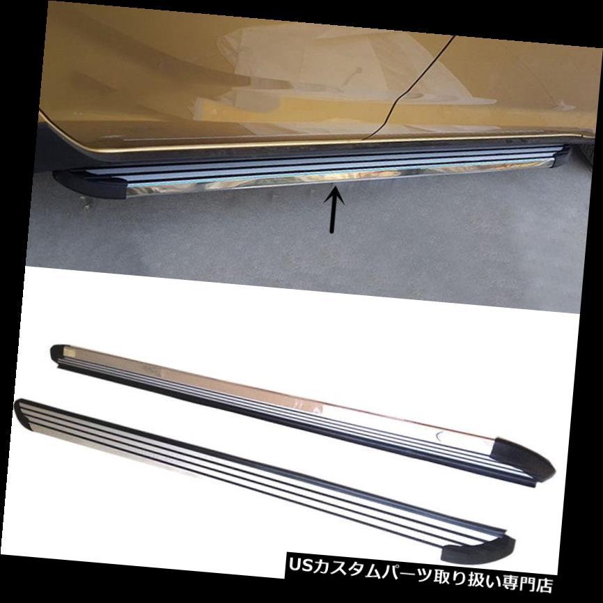 サイドステップ マツダCX-7 2010-2016オートサイドペダルナーフバーステップボードフットボード用2本 2pcs For Mazda CX-7 2010-2016 Auto Side Pedal Nerf Bars Step Board Foot Boards