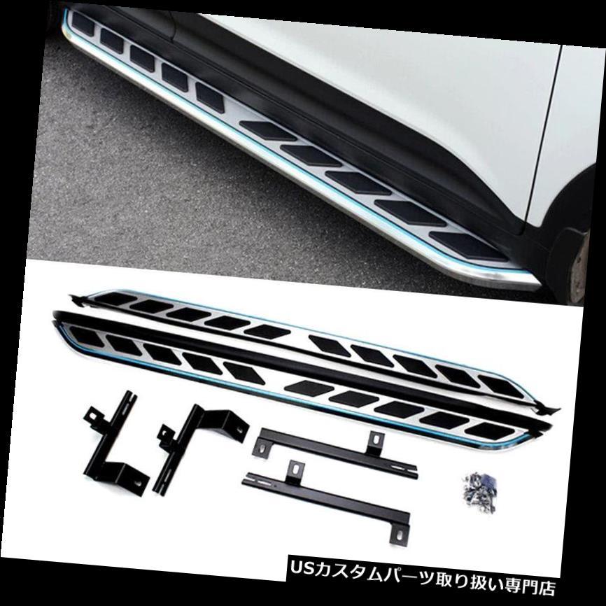 サイドステップ Infiniti QX50 2015-16用ペア耐久使用ステップボードフットペダル穴あけなし For Infiniti QX50 2015-16 A Pair Durable Use Step Board Foot Pedal No Drilling