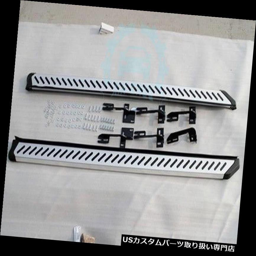 サイドステップ シボレーキャプティバ07-16車両ランニングボードNerfバーサイドステップ用リフィット Refit For Chevrolet Captiva 07-16 Vehicle Running Boards Nerf Bars Side Step