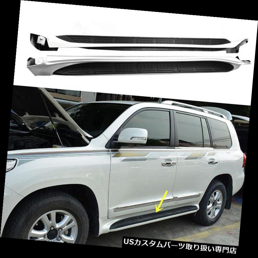 サイドステップ トヨタランドクルーザー2008-15車のサイドステップランニングボードNerfバーフットペダル For Toyota Land Cruiser 2008-15 Car Side Step Running Board Nerf Bar Foot Pedal