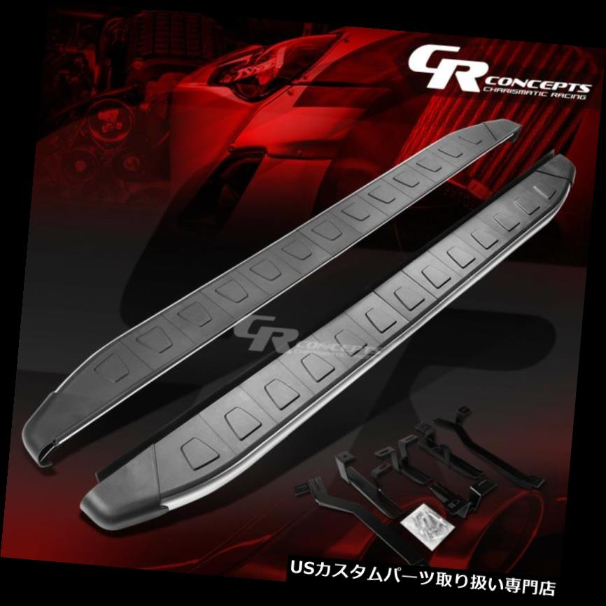 サイドステップ 5.75インチ金属製/黒色ランニングボードNERFステップバー交換用08-13ハイランドダー 5.75