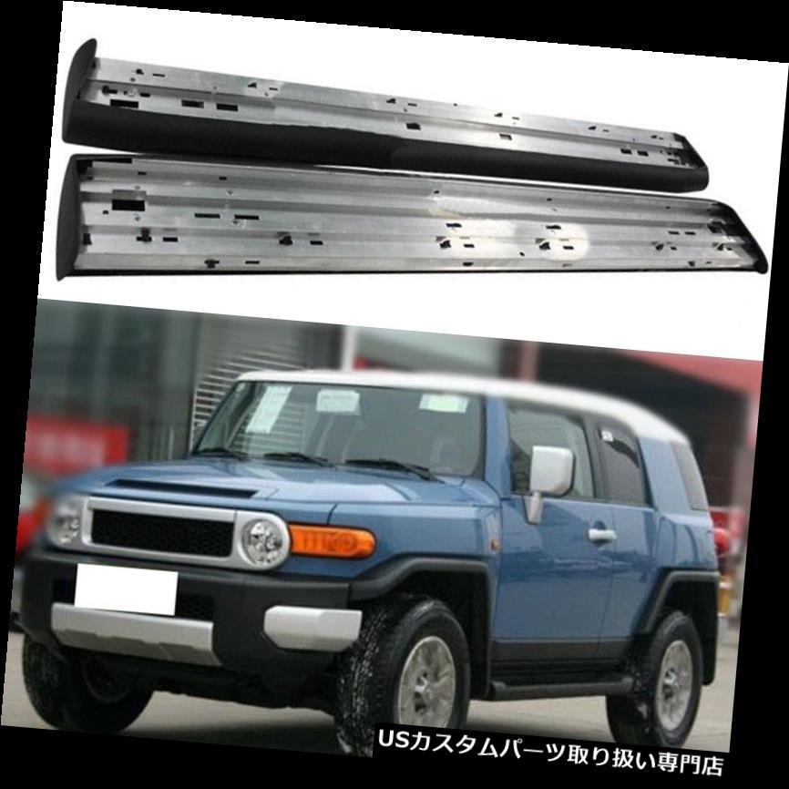 サイドステップ トヨタFJクルーザー2007-2014オートサイドステップランニングボードフットペダルセット用 For Toyota FJ Cruiser 2007-2014 Auto Side Step Running Board Foot Pedal Set
