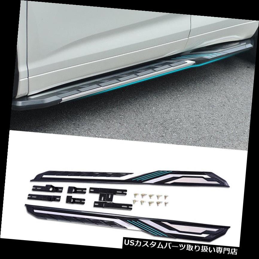 サイドステップ 日産エクストレイル用2014-2016オートサイドペダルNerfバーステップボードフットペダル For Nissan X-Trail 2014-2016 Auto Side Pedal Nerf Bars Step Board Foot Pedal