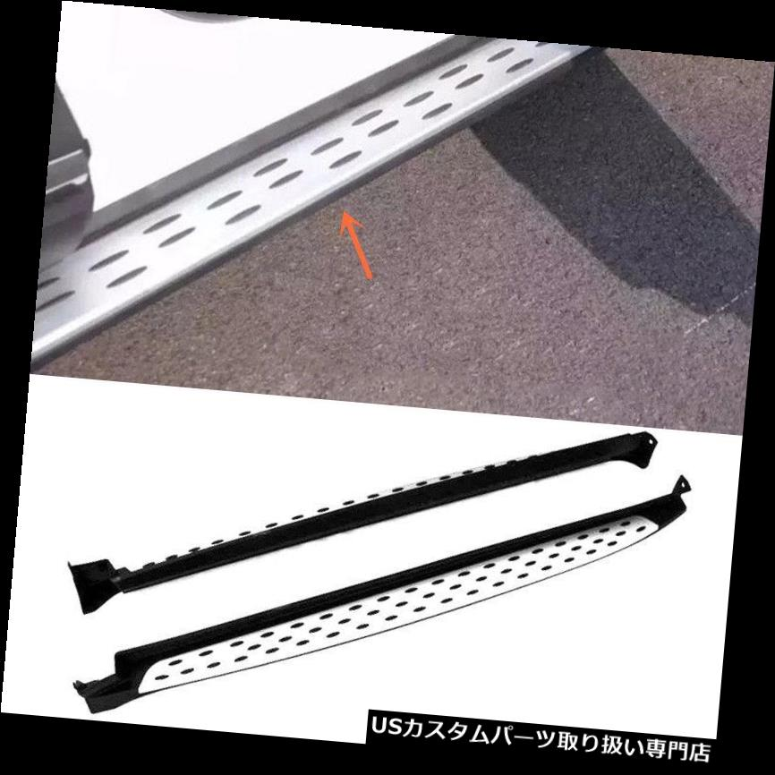 サイドステップ レクサスRX350 RX450hスポーツ2016サイドステップボードフットボードナーフバー用セットフィット A Set Fit For Lexus RX350 RX450h Sport 2016 Side Step Board Foot Board Nerf Bars